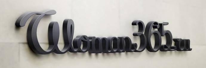 woman365-logo-stena