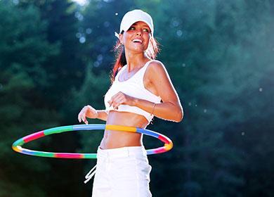 Хулахуп для похудения - упражнения с хулахупом для похудения и польза хулахупа для фигуры
