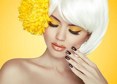 Желтый макияж
