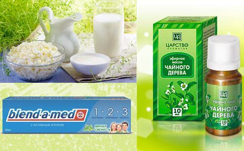 Молочные продукты, зубная паста, масло чайного дерева