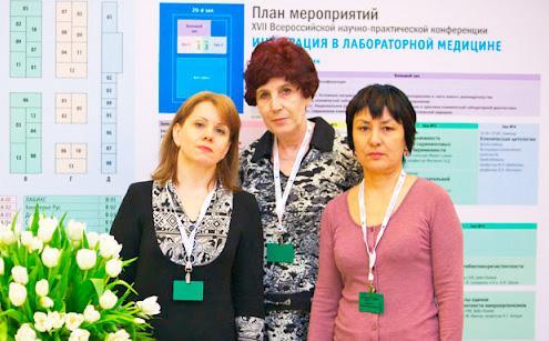 Коллеги Марины Филипповой