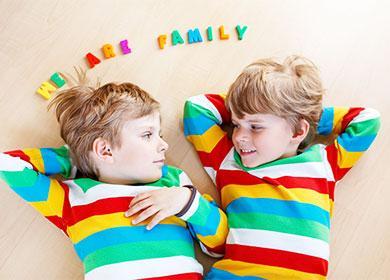 Мальчики близнецы