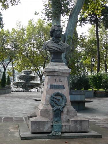 georgia-pushkin-tiflis