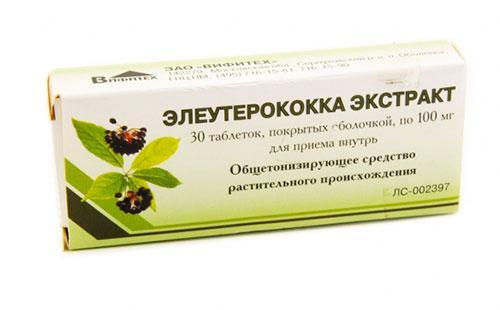 Экстракт элеутерококка
