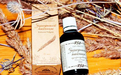 Косметическое масло из зародышей пшеницы