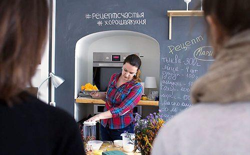 Марина на своей кухне