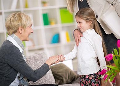 Няня знакомится с ребенком