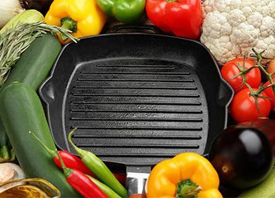 Сковорода-гриль и овощи