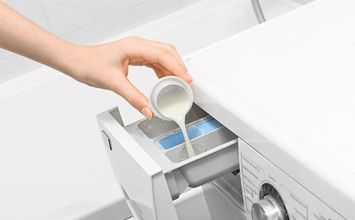 Моющее средство, заливается в стиральную машину