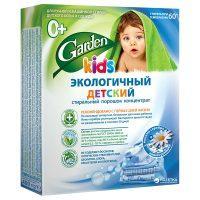 Экологичное средство для заботы о малышах