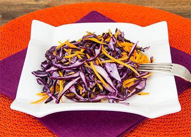 Салат из синей капусты и моркови