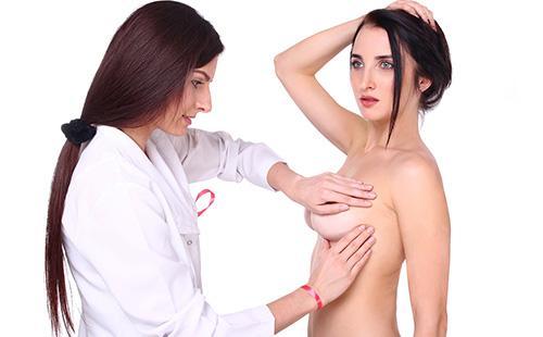 Осмотр груди