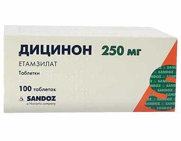 викасол от чего помогает белые таблетки