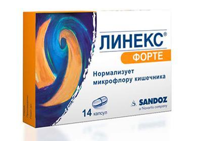 Упаковка лекарства Линекс в капсулах