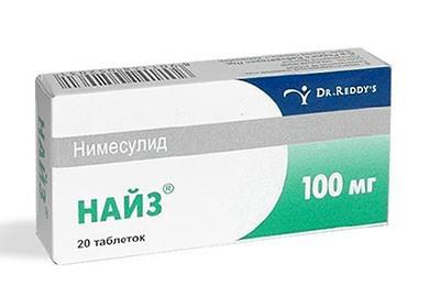 Двадцать таблеток в коробке
