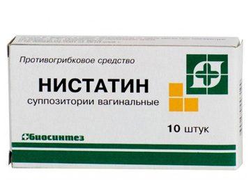 Нистатин»: инструкция по применению свечей, таблеток и мази, противопоказания, побочные действия отзывы