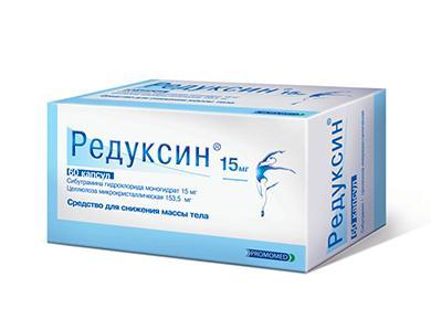 Редуксин коробка с капсулами 60 штук для похудения