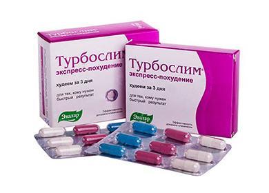 Турбослим Экспресс похудение: отзывы о таблетках, как действуют и помогают ли похудеть