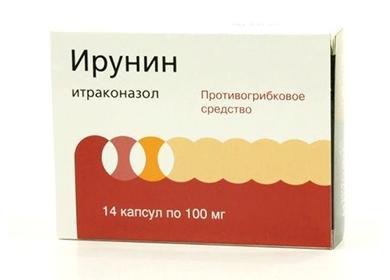 """Ирунин"""": инструкция поприменению капсул ивагинальных таблеток, показания ипротивопоказания, аналоги + отзывы"""