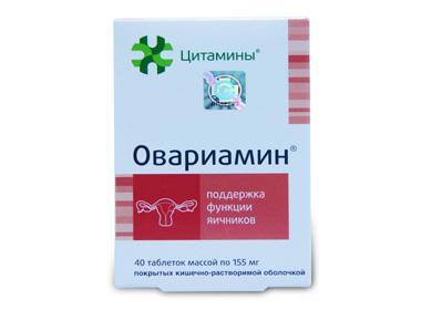 Упаковка Овариамина