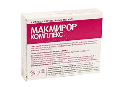Упаковка Мармирора