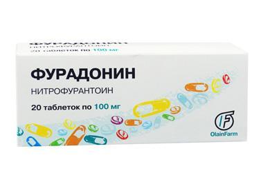 Упаковка Фурадонина