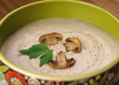 Оригинальный грибной крем-суп из шампиньонов в домашних условиях: готовим по рецепту с пошаговыми фото.