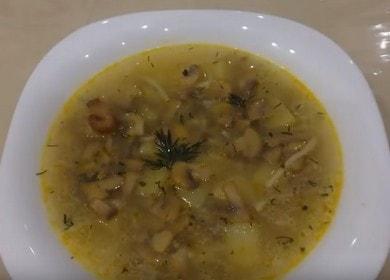 Вкусный грибной суп из шампиньонов: рецепт с фото и видео.