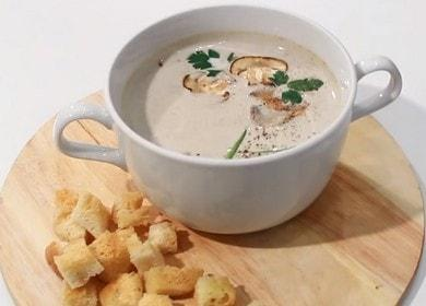 Готовим ароматный суп-пюре грибной из шампиньонов со сливками по пошаговому рецепту с фото.