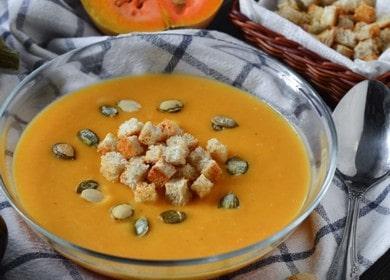 Самый вкусный рецепт тыквенного супа-пюре со сливками: готовим с пошаговыми фото!
