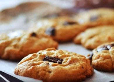 Американское печенье с шоколадом — рецепт очень простой и под силу каждому