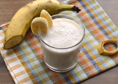 Готовим быстрый и вкусный банановый смузи по рецепту с фото.