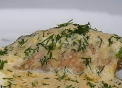 Горбуша в сметане, запеченная в духовке — простой рецепт