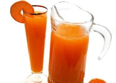 Готовим ароматный компот из мандаринов в домашних условиях по рецепту с фото.