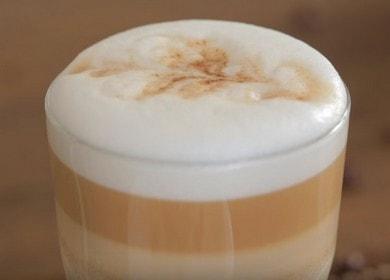 настоящий кофе латте в домашних условиях: готовим по рецепту с фото.