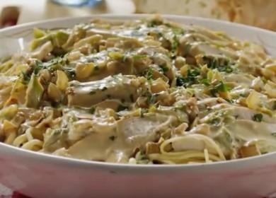 Невероятно вкусные макароны с курицей в сливочном соусе: готовим по рецепту с фото.