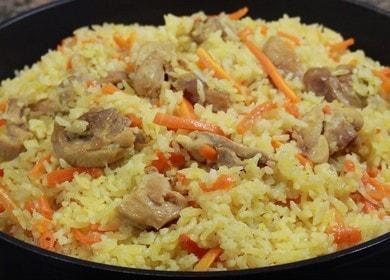 Готовим вкусный плов с курицей на сковороде по рецепту с фото.
