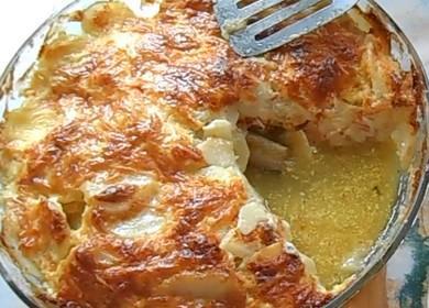 Как научиться готовить вкусную рыбу по французски