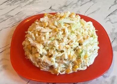 Готовим простой и вксный салат с пекинской капустой и куриной грудкой по рецепту с фото.