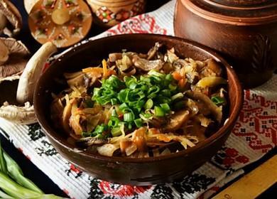 Ароматная тушеная капуста с грибами: готовим по рецепту с пошаговыми фото.