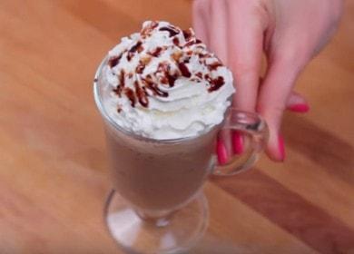 Готовим ароматный холодный кофе: рецепт с пошаговыми фото.
