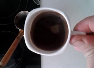Кофе с кардамоном — рецепт приготовления в турке