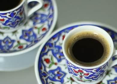 Кофе по-турецки по пошаговому рецепту с фото