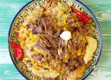 Среднеазиатский плов - рецепт с фото пошагово