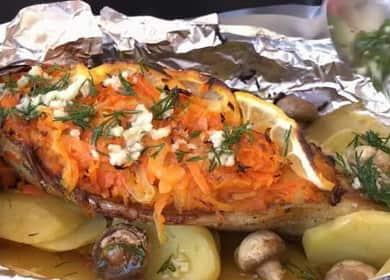 Скумбрия, запеченная в фольге в духовке - невероятно вкусный рецепт