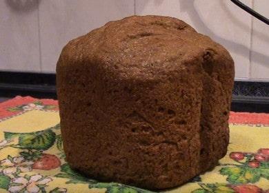 Готвим ароматный бородинский хлеб в хлебопечке: рецепт с пошаговыми фото и видео.