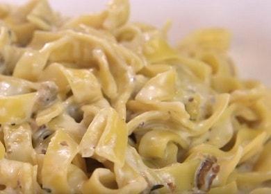 Готовим вкусные спагетти с грибами в сливочном соусе по рецепту с фото.
