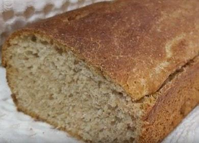 Выпекаем домашний хлеб из цельнозерновой муки по рецепту с фото.