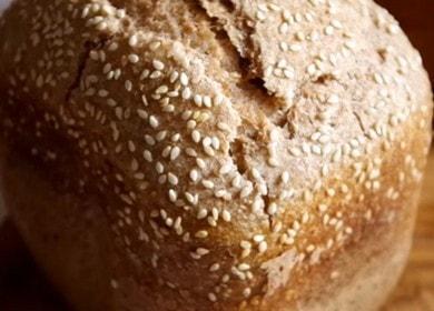Готовим вкуснейшие хлеб на закваске в хлебопечке по пошаговому рецепту с фото.