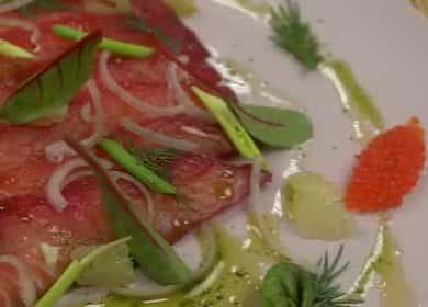 Карпаччо из розового лосося — удивите своих близких и друзей